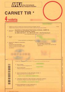 TIR (книжка МДП или Carnet TIR)